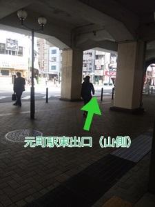 元町 駅 jr 元町駅(JR)の時刻表